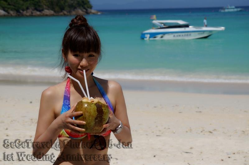 SeCeTravel-20150111-Phuket-119