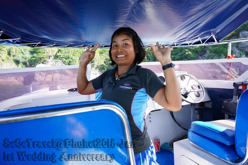 SeCeTravel-20150111-Phuket-217