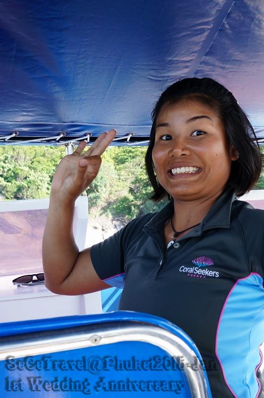 SeCeTravel-20150111-Phuket-218