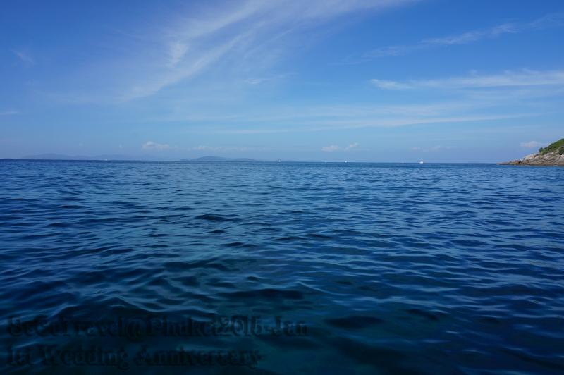 SeCeTravel-20150111-Phuket-224
