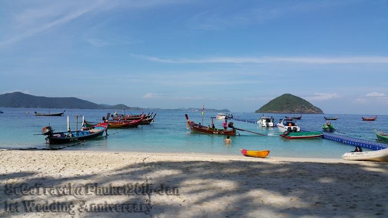 SeCeTravel-20150111-Phuket-232