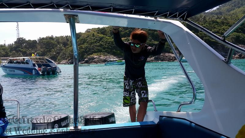 SeCeTravel-20150111-Phuket-58