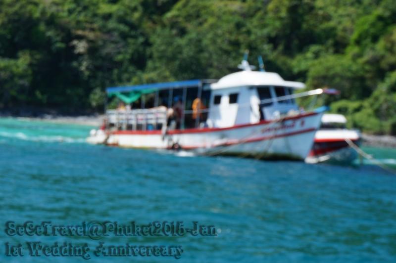 SeCeTravel-20150111-Phuket-61