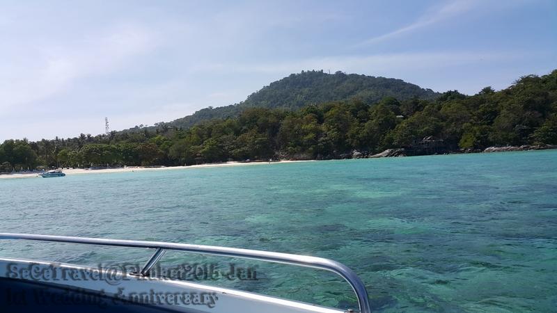 SeCeTravel-20150111-Phuket-82