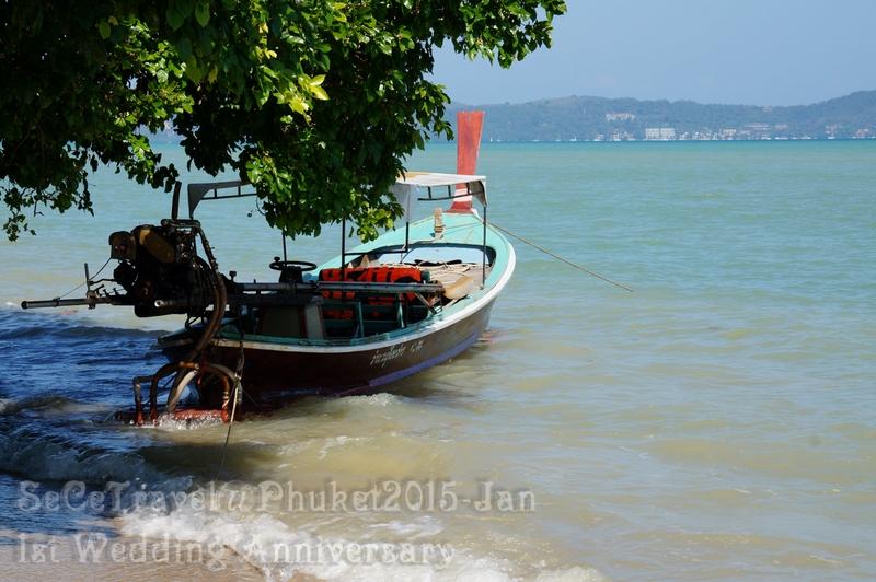 SeCeTravel-20150112-Phuket-182