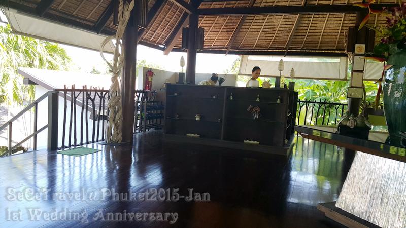 SeCeTravel-20150112-Phuket-192