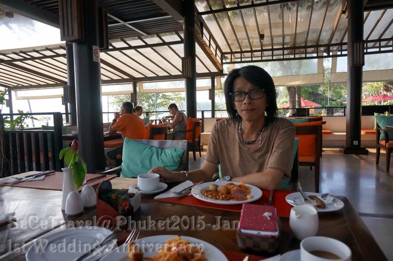 SeCeTravel-20150112-Phuket-22