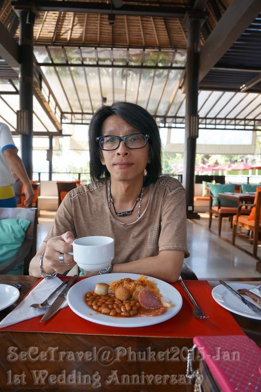 SeCeTravel-20150112-Phuket-23
