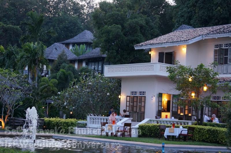 SeCeTravel-20150112-Phuket-261