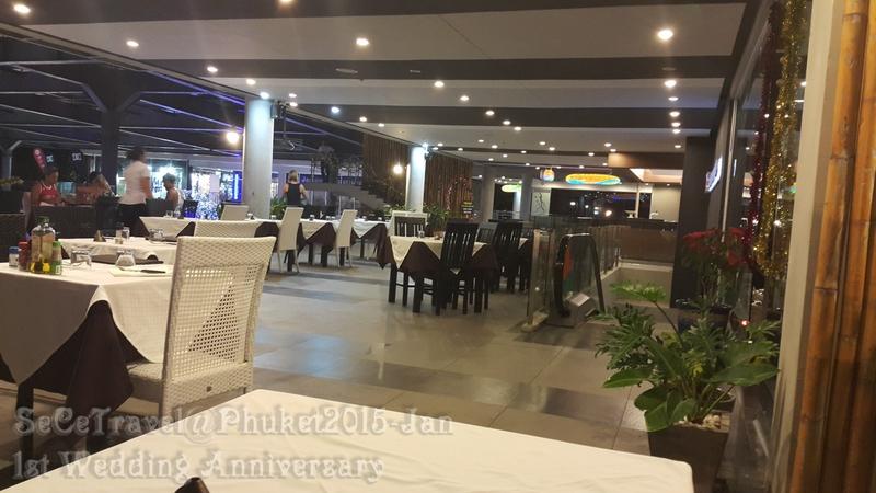 SeCeTravel-20150112-Phuket-272