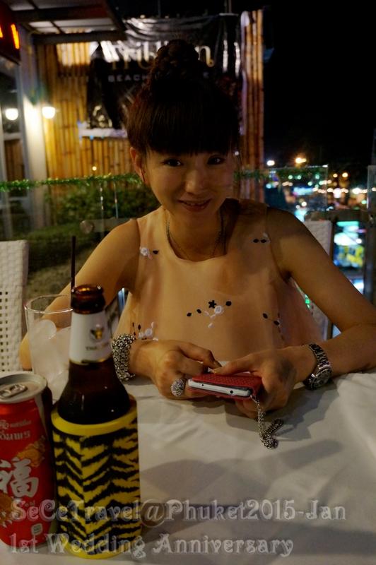 SeCeTravel-20150112-Phuket-281