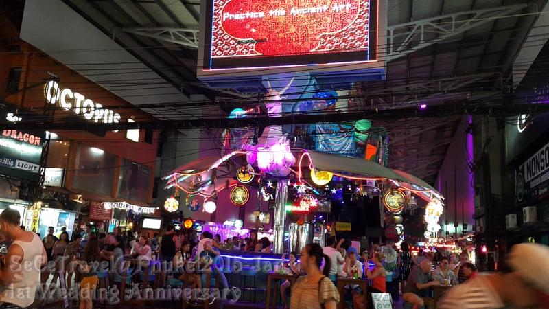 SeCeTravel-20150112-Phuket-296