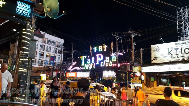SeCeTravel-20150112-Phuket-311