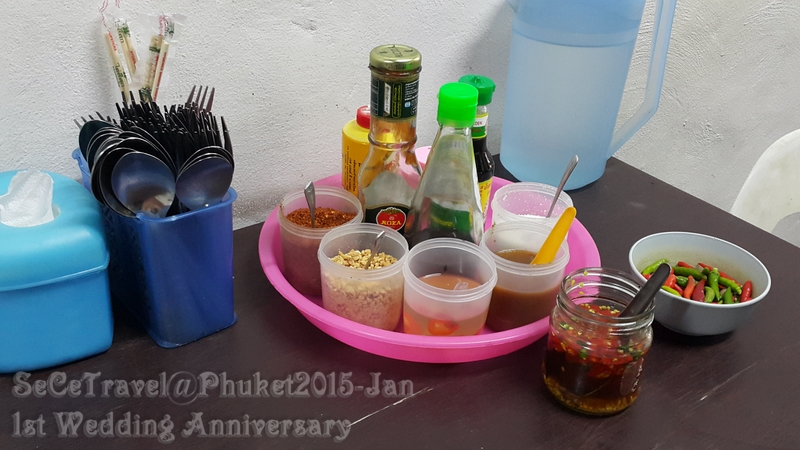 SeCeTravel-20150112-Phuket-316