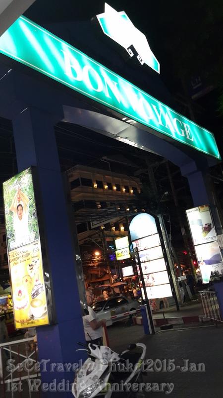 SeCeTravel-20150112-Phuket-320