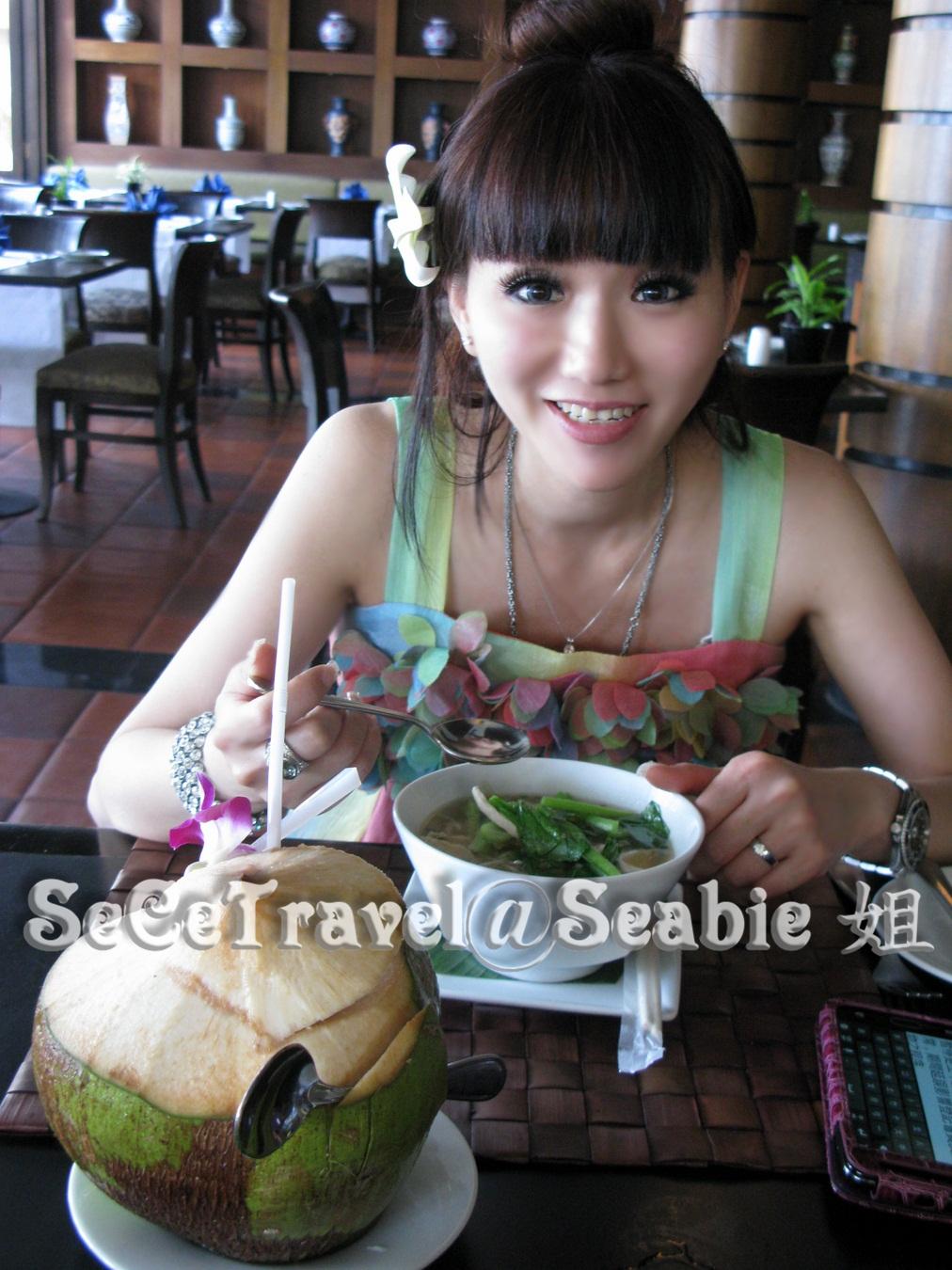 SeCeTravel-Seabie 姐