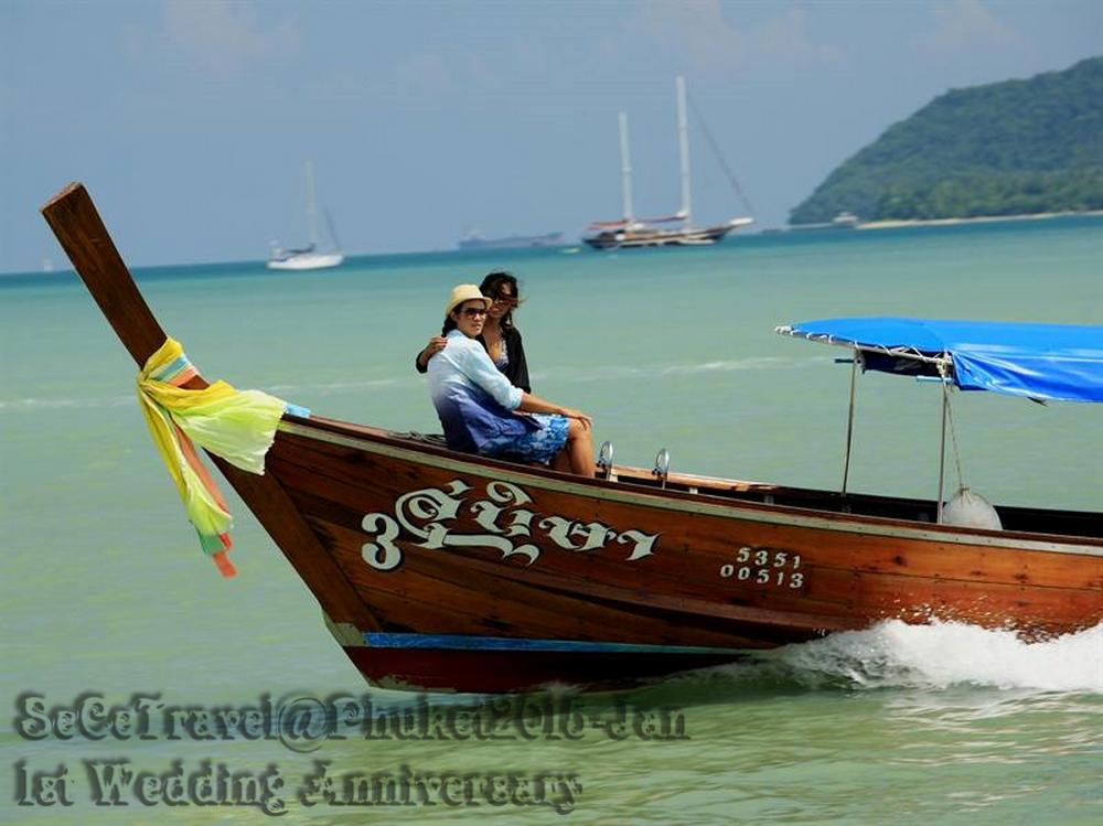 SeCeTravel-Serenity Resort & Residences Phuket-17