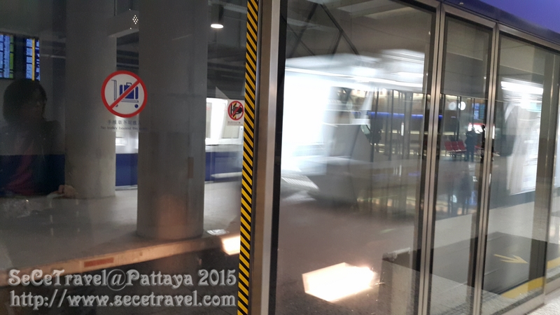 SeCeTravel-20150219-Pattaya-03
