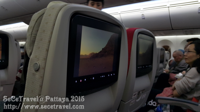 SeCeTravel-20150219-Pattaya-07