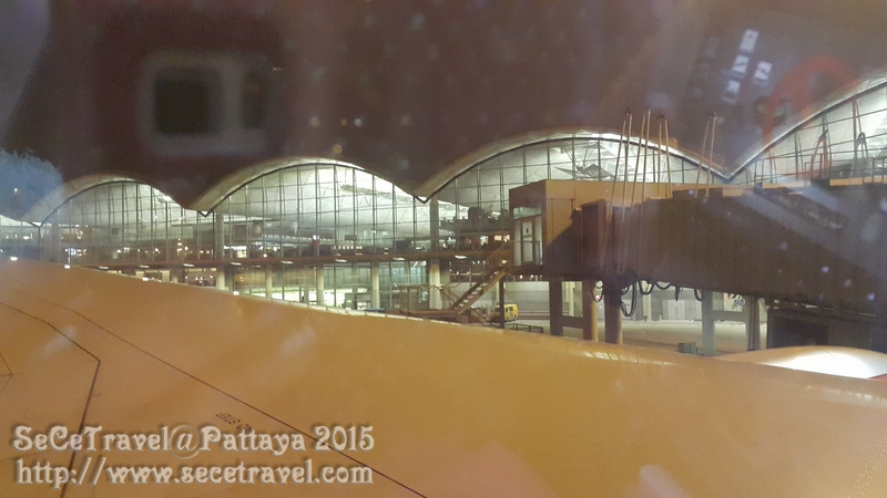 SeCeTravel-20150219-Pattaya-08