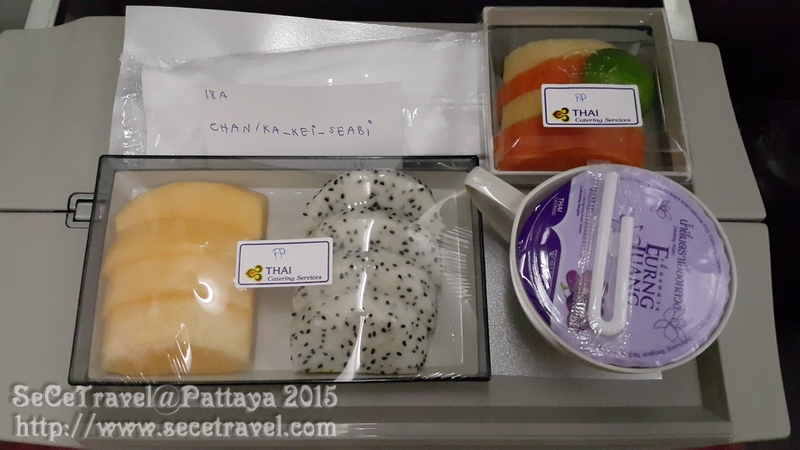 SeCeTravel-20150219-Pattaya-09