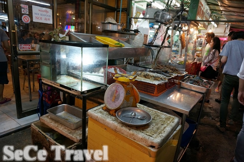 SeCeTravel-20150219-Pattaya-15d