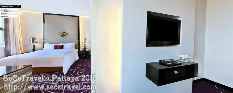 SeCeTravelHARD ROCK HOTEL-COMPOSER-SUIT-LIVING4