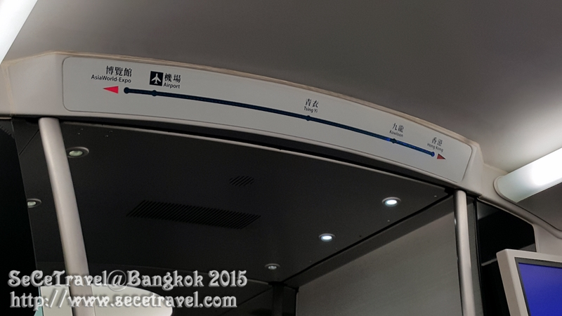 SeCeTravel-20150314-6-Bangkok-01