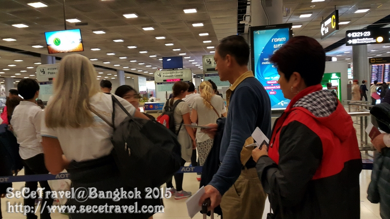 SeCeTravel-20150314-6-Bangkok-09