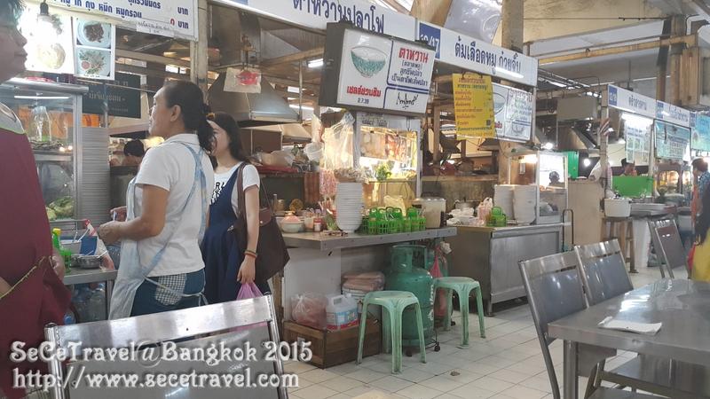 SeCeTravel-20150314-6-Bangkok-37