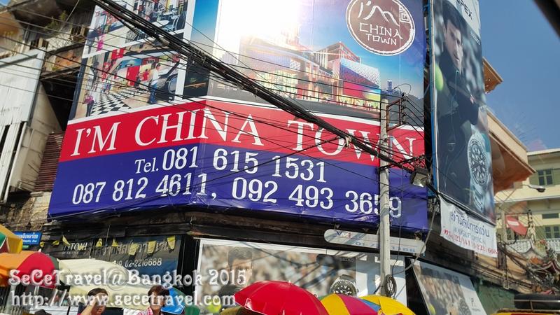 SeCeTravel-20150314-6-Bangkok-59