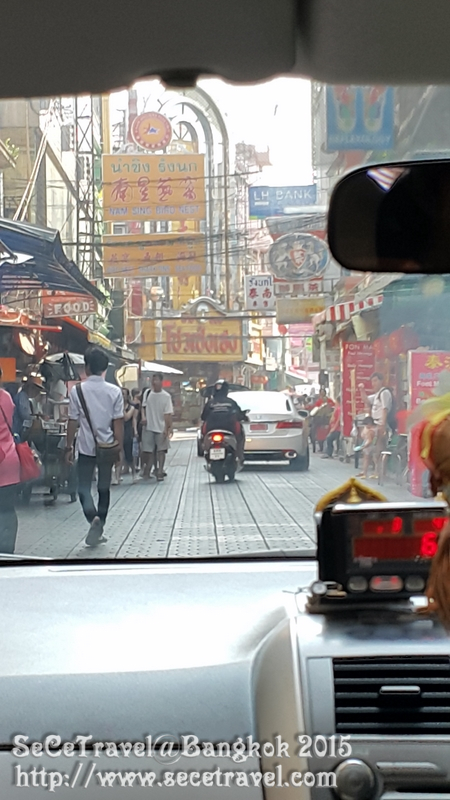 SeCeTravel-20150314-6-Bangkok-61