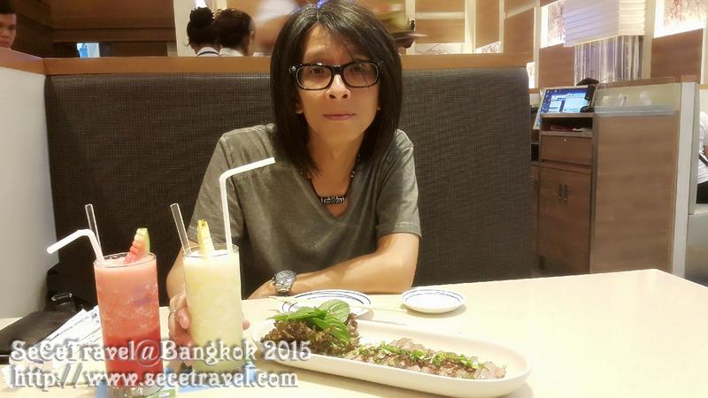 SeCeTravel-20150314-6-Bangkok-86a