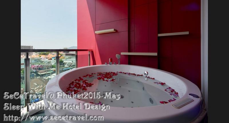 SeCeTravel-20150508-PHUKET-HOTEL-SLEEP WITH ME-21