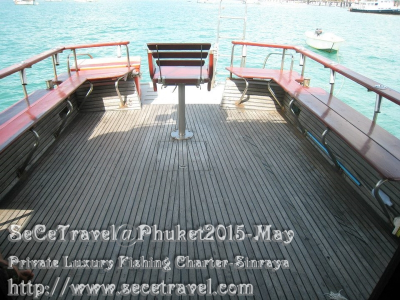SeCeTravel-20150509-Private Luxury Fishing Charter-Sinraya 2c