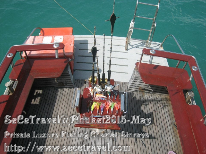 SeCeTravel-20150509-Private Luxury Fishing Charter-Sinraya 2d