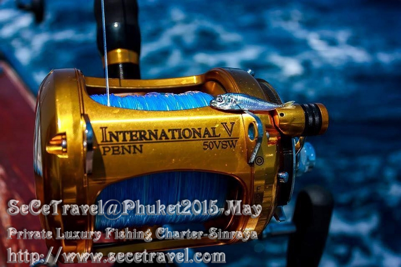 SeCeTravel-20150509-Private Luxury Fishing Charter-Surasak1b
