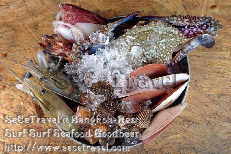 SeCeTravel-Bangkok-Rest-Surf Surf Seafood Goodbeer-01
