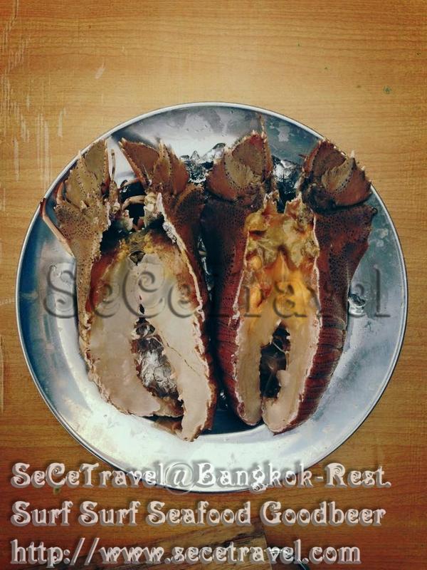 SeCeTravel-Bangkok-Rest-Surf Surf Seafood Goodbeer-02