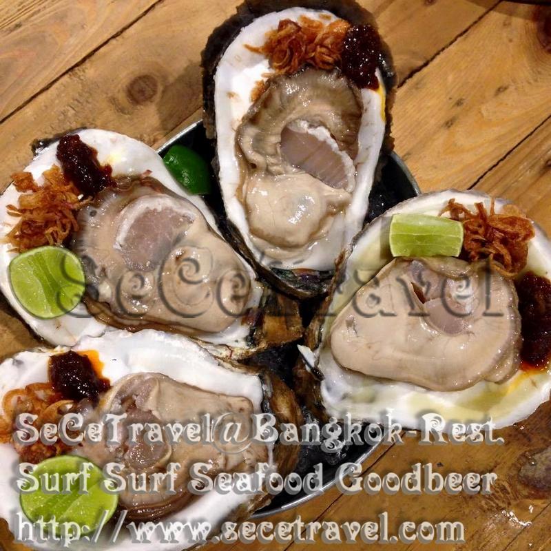 SeCeTravel-Bangkok-Rest-Surf Surf Seafood Goodbeer-04