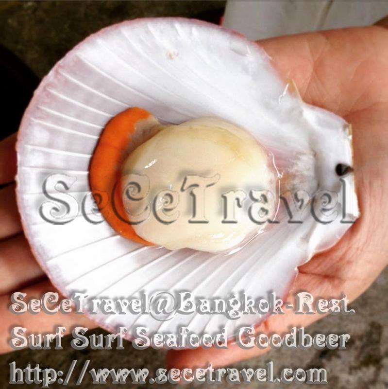 SeCeTravel-Bangkok-Rest-Surf Surf Seafood Goodbeer-05