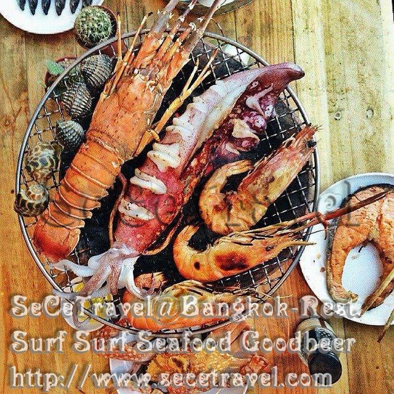 SeCeTravel-Bangkok-Rest-Surf Surf Seafood Goodbeer-06