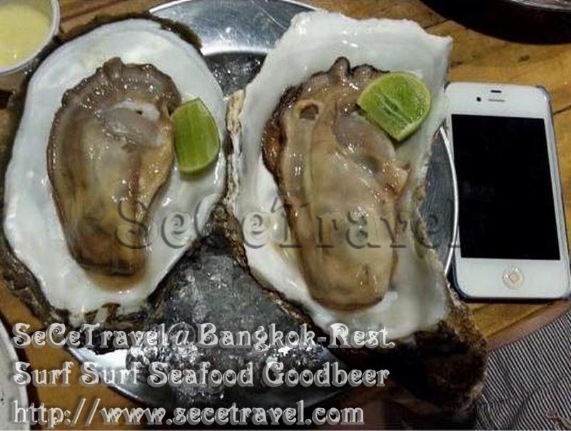 SeCeTravel-Bangkok-Rest-Surf Surf Seafood Goodbeer-07