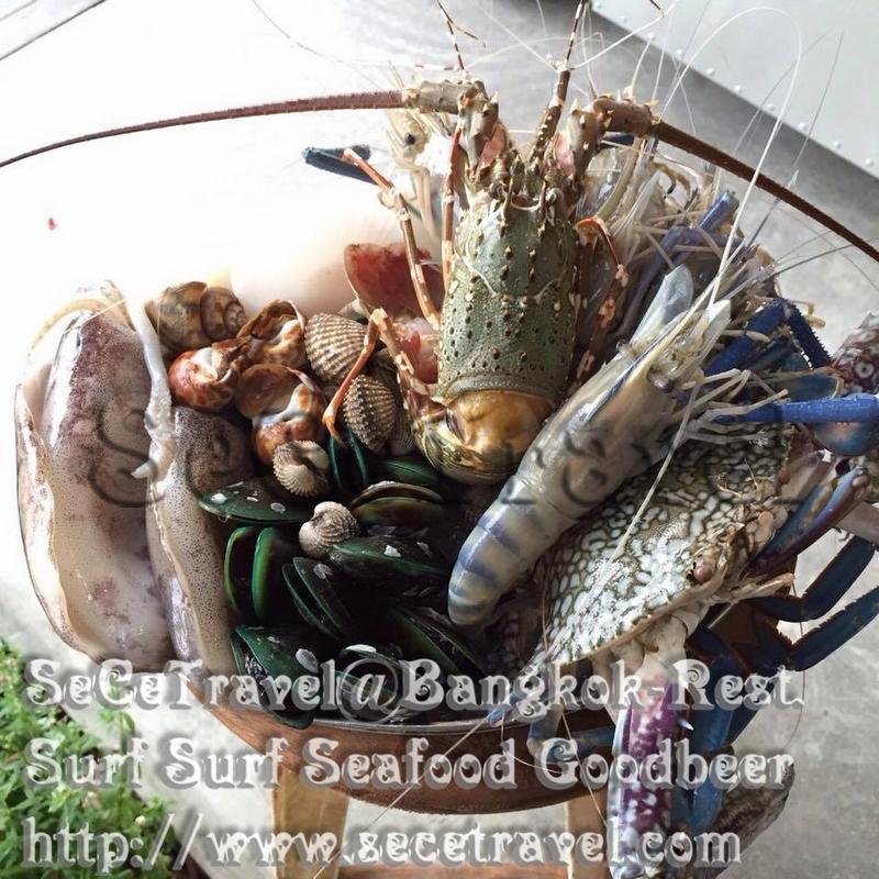 SeCeTravel-Bangkok-Rest-Surf Surf Seafood Goodbeer-08