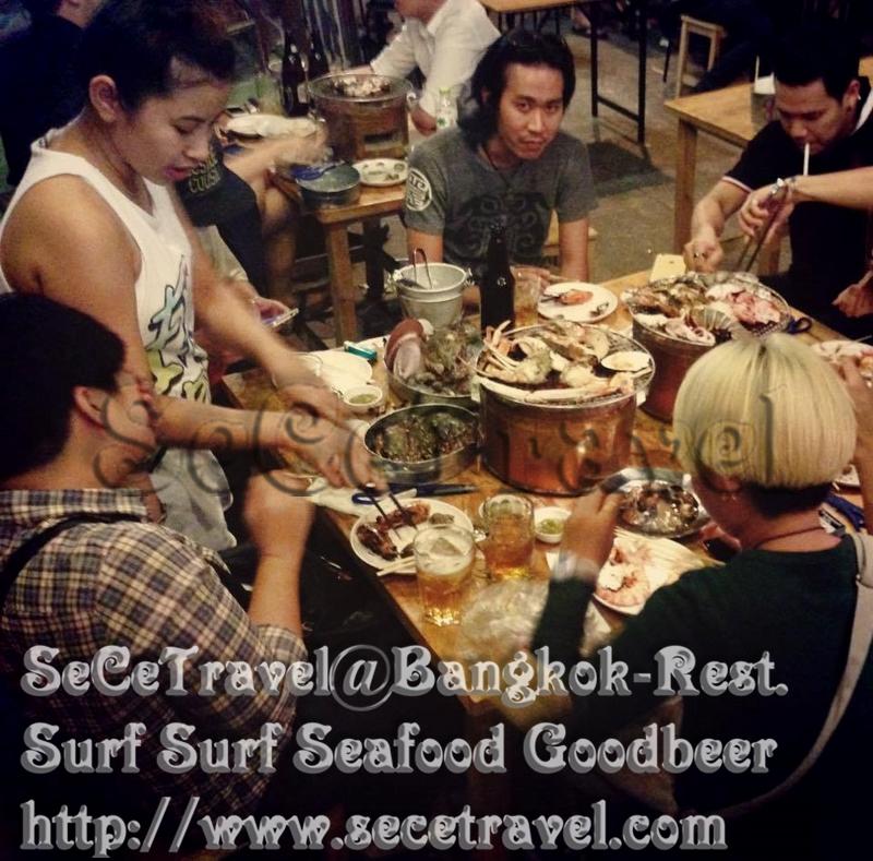 SeCeTravel-Bangkok-Rest-Surf Surf Seafood Goodbeer-10