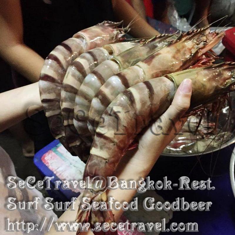 SeCeTravel-Bangkok-Rest-Surf Surf Seafood Goodbeer-12