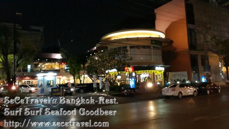 SeCeTravel-Bangkok-Rest-Surf Surf Seafood Goodbeer-14