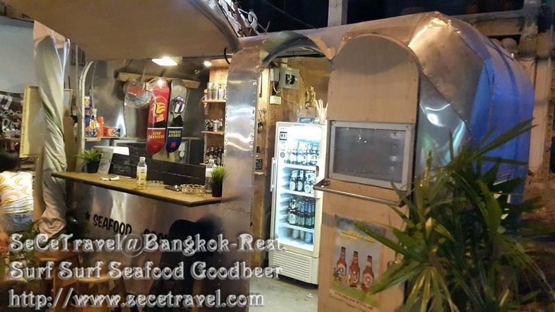 SeCeTravel-Bangkok-Rest-Surf Surf Seafood Goodbeer-15