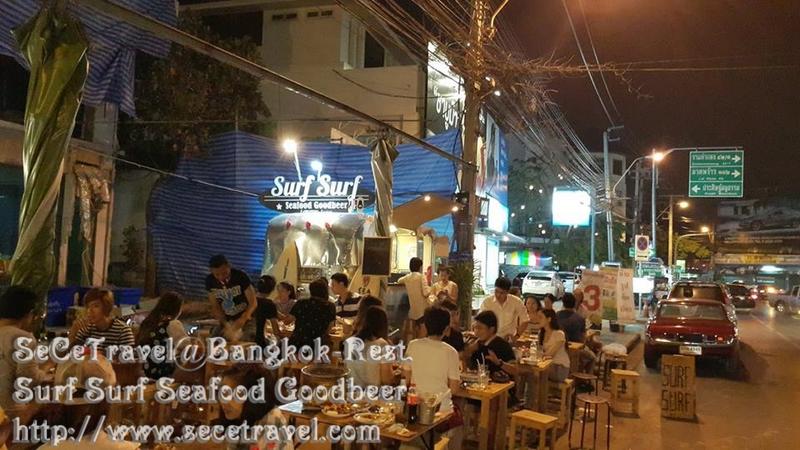 SeCeTravel-Bangkok-Rest-Surf Surf Seafood Goodbeer-17