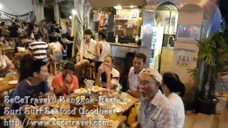 SeCeTravel-Bangkok-Rest-Surf Surf Seafood Goodbeer-18